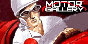 Torna a Settembre: Modena Motor Gallery